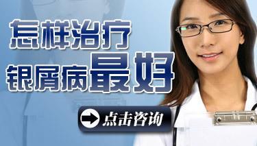 哪些时期治疗女性牛皮癣效果最好?